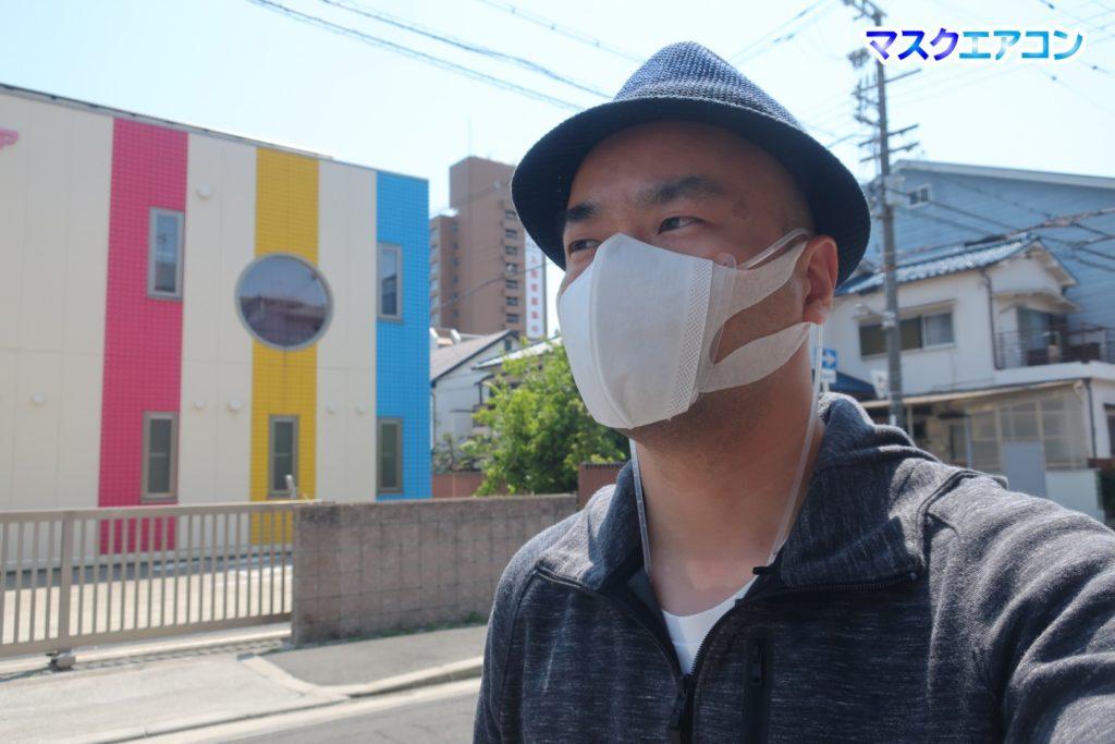 安定した連続呼吸を実現マスクエアコン人間の体感では、感じにくいが、夏に使うと、むせた感じがしなくなるのが不思議なマスク。