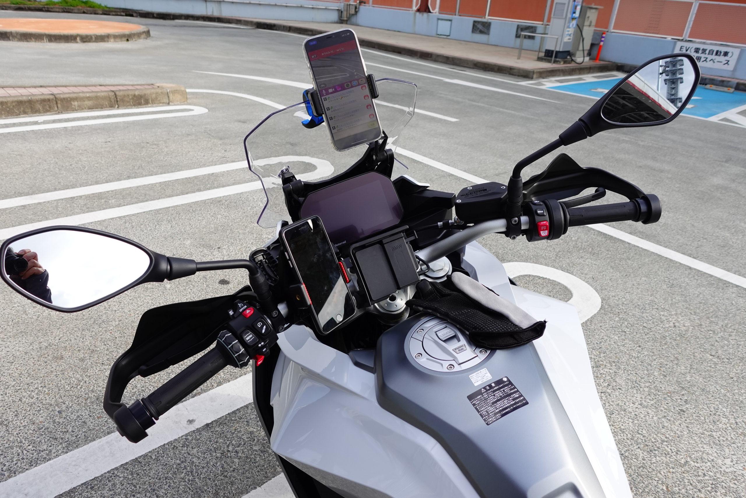 Bmw F900XR f 900 xr 2020 f900xrオートバイフロントガラススタンドホルダー電話携帯電話のgpsナビゲーションプレートブラケットF900XR