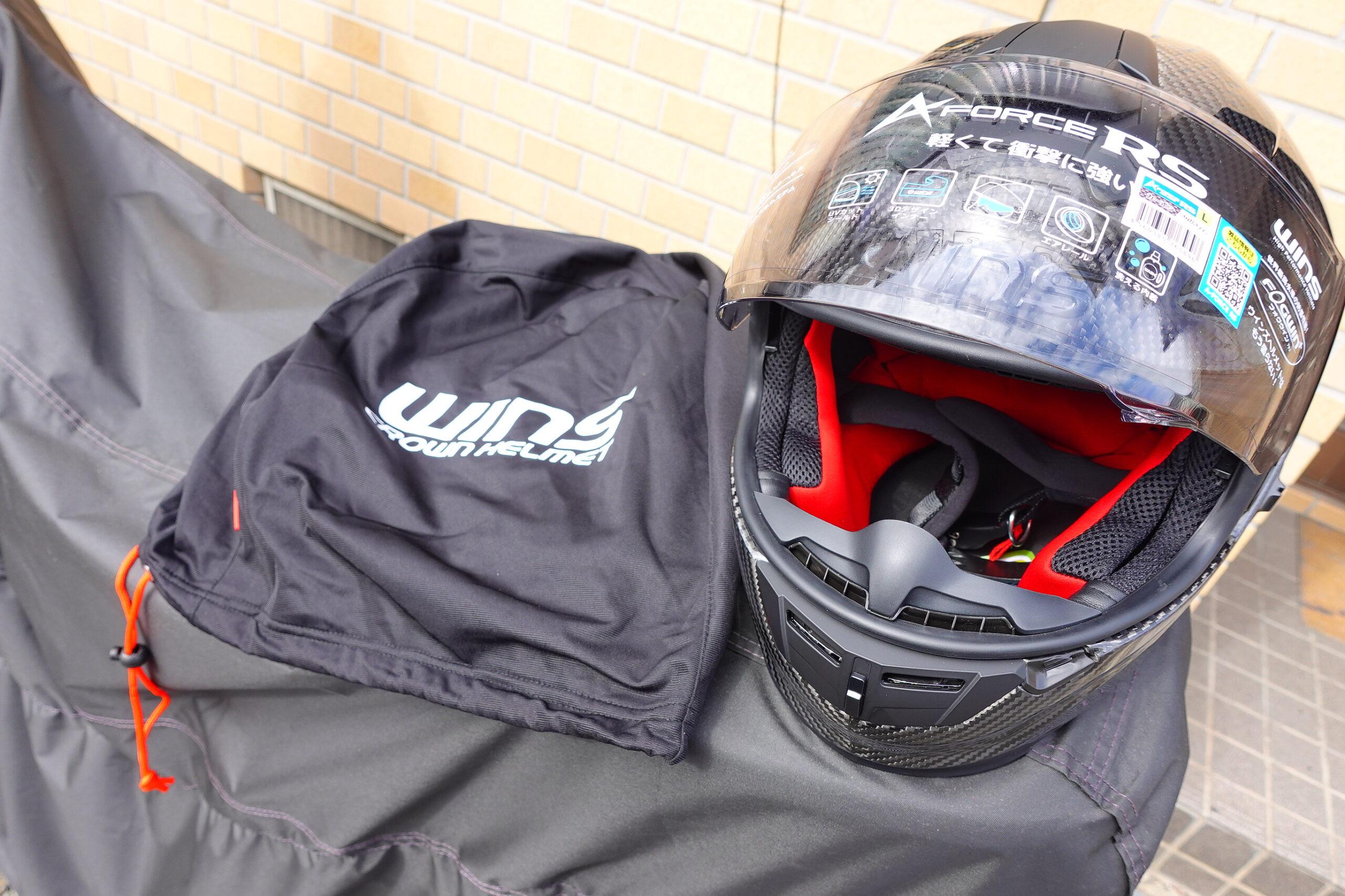 石川県のフルカーボンヘルメットメーカーWINSのA-FORCE RS(エーフォースアールエス)超軽量(1.38kg)をSHOEI Z8と悩んだ結果買ってみた。
