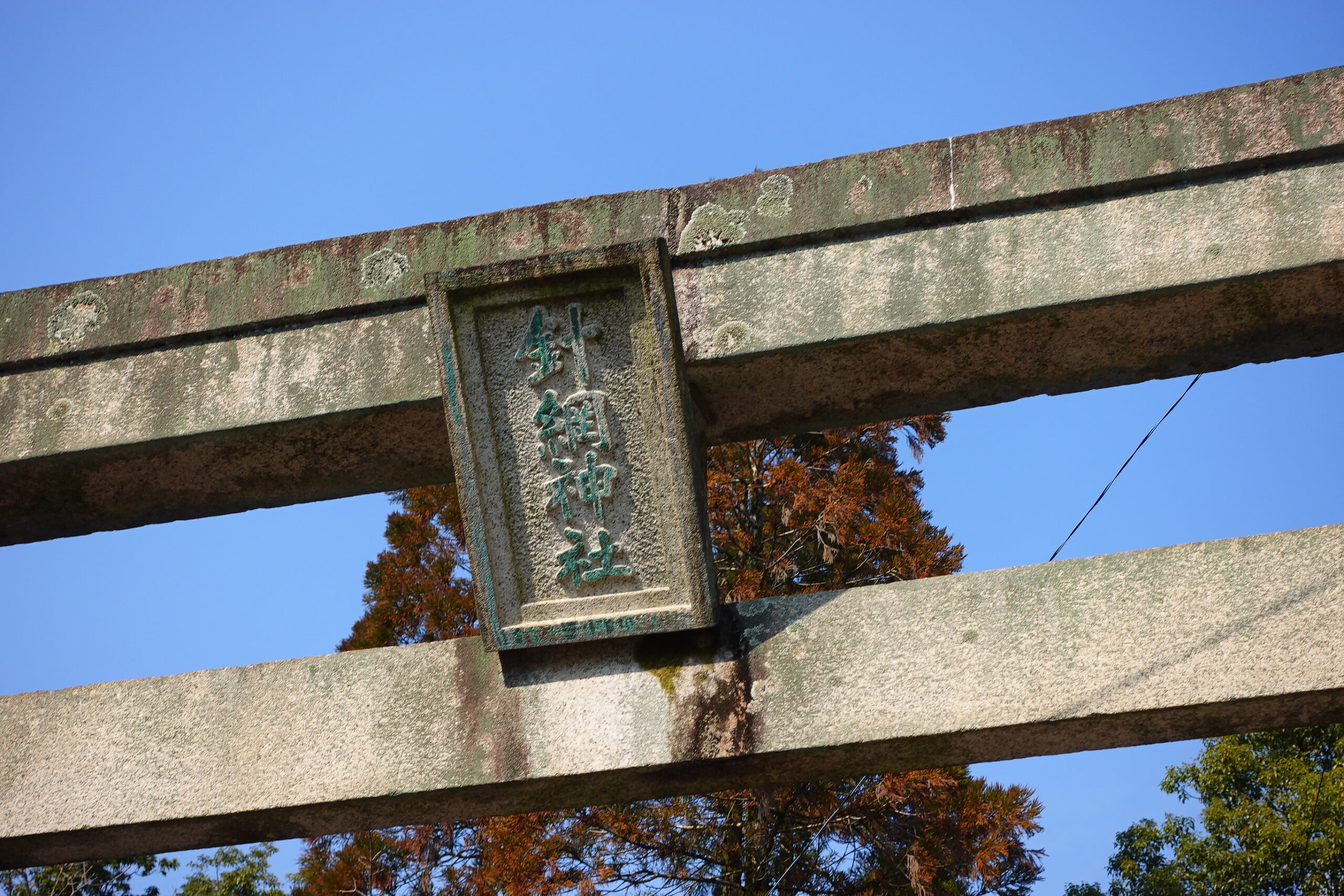 犬山城神社