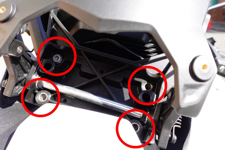 トルクスねじ除去F900XR